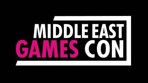 مهرجان جيمز كون الشرق الأوسط
